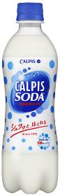 「カルピスソーダ」 PET500ml