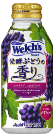 「Welch's」発酵ぶどうの香り