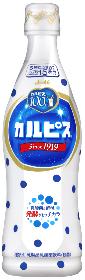 「カルピス」 プラスチックボトル470ml
