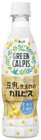 GREEN CALPIS