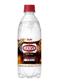 ウィルキンソン タンサン ドライコーラ PET500ml(ダイヤボトル)