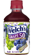 「Welch's」 グレープ50